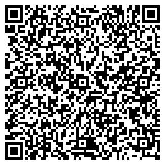 QR-код с контактной информацией организации САРГАМЫШ АКХ