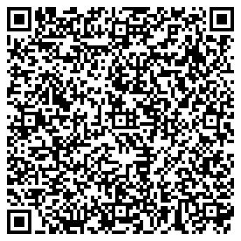 QR-код с контактной информацией организации ДЕТСКИЙ САД № 535