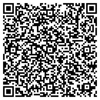 QR-код с контактной информацией организации ШИШМА КОЛХОЗ