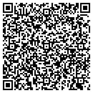 QR-код с контактной информацией организации ЮЛАЙ СПК