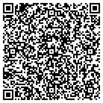 QR-код с контактной информацией организации ОРСКАЯ ХРОНИКА ГАЗЕТА