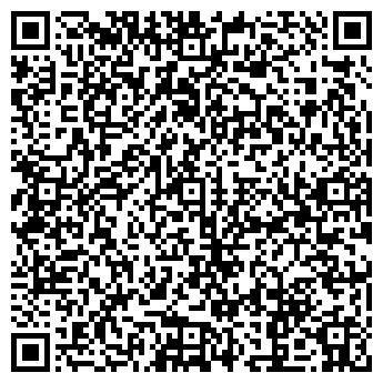 QR-код с контактной информацией организации ТЕХСЕРВИС-АЗС, ООО