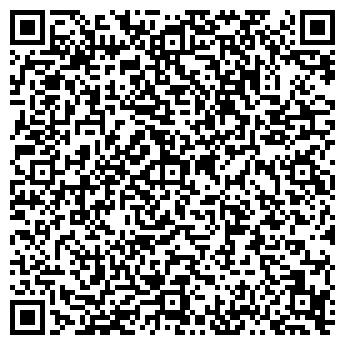 QR-код с контактной информацией организации ОРСКОЕ РСУ № 1