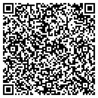 QR-код с контактной информацией организации УРАЛЭЛЕКТРОКОНТАКТОР, ООО