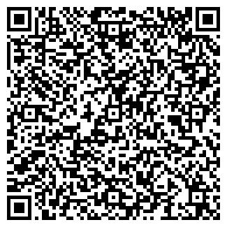 QR-код с контактной информацией организации СУ № 4