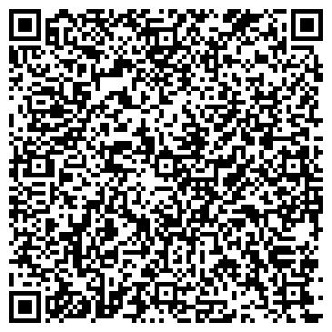 QR-код с контактной информацией организации ОРСКОЕ СПЕЦИАЛИЗИРОВАННОЕ № 2, МУ