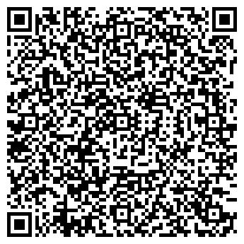 QR-код с контактной информацией организации ОРФИЯ-92 ФИРМА