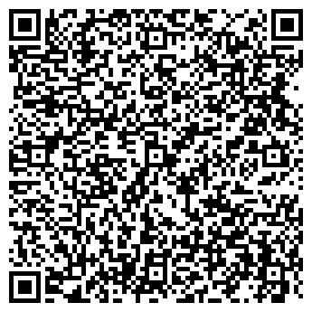 QR-код с контактной информацией организации МОРГАУШСКАЯ РАЙОННАЯ БОЛЬНИЦА № 2