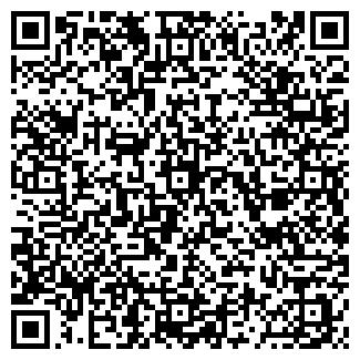 QR-код с контактной информацией организации ИМ. ИЛЬИЧА СХПК