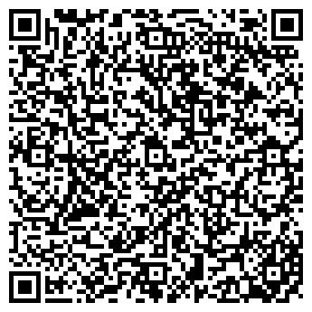 QR-код с контактной информацией организации НИЖНЕЛОМОВСКОЕ РАЙОННОЕ ОТДЕЛЕНИЕ ПРОФДЕЗИНФЕКЦИИ