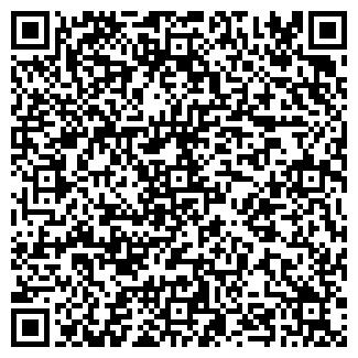 QR-код с контактной информацией организации АХМЕТЛЕЙ ОСП