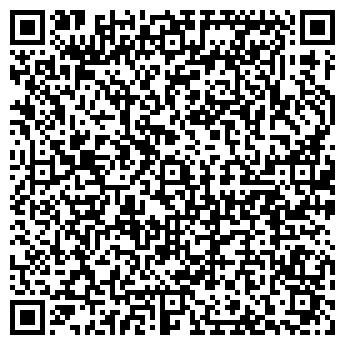 QR-код с контактной информацией организации КАНАДЕЙСКАЯ АМБУЛАТОРИЯ