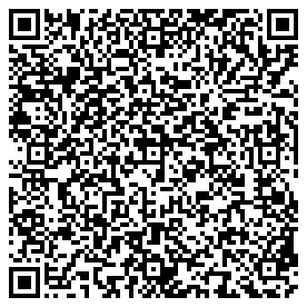 QR-код с контактной информацией организации РЕМТЕХСЕРВИС МП