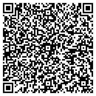 QR-код с контактной информацией организации СВИРИНО ОПС