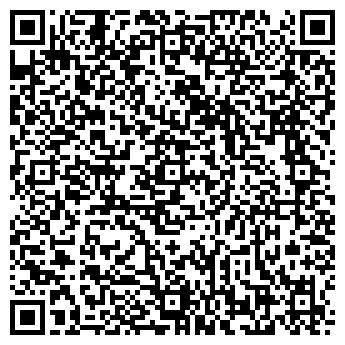 QR-код с контактной информацией организации ДЕТСКИЙ САД № 569