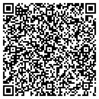 QR-код с контактной информацией организации ЦЕЛИНА