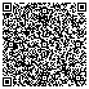 QR-код с контактной информацией организации НОВОУЗЕНСКОГО РАЙОНА