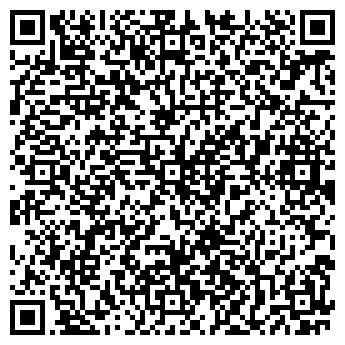 QR-код с контактной информацией организации ООО УЛЬЯНОВСКШИФЕР