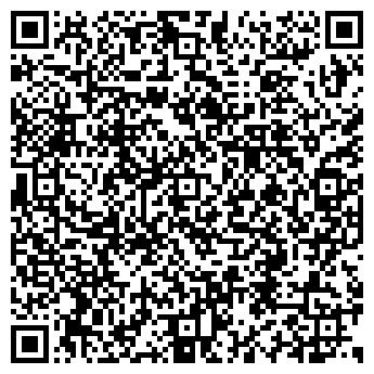 QR-код с контактной информацией организации РЕАЛ-ЭКСПРЕС-ТРАНС ООО