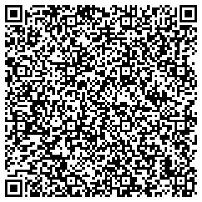 QR-код с контактной информацией организации ЧУВАШСКАЯ МЕДИЦИНСКАЯ СТРАХОВАЯ КОМПАНИЯ