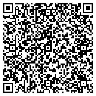QR-код с контактной информацией организации НОТАРИУС НИКОЛАЕВА