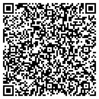 QR-код с контактной информацией организации КУТЬИНО ОПС