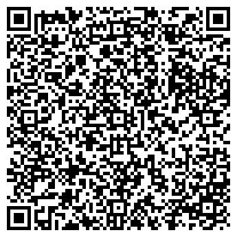 QR-код с контактной информацией организации УРАЛЬСКИЙ ТОРГОВЫЙ ЦЕНТР