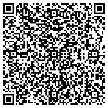 QR-код с контактной информацией организации ПЕРВОЦЕЛИННЫЙ ОПС