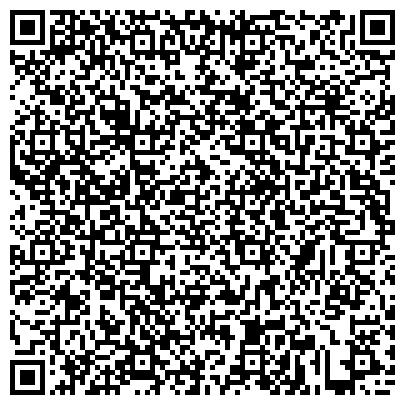 QR-код с контактной информацией организации ОЗИНСКИЙ РАЙОН