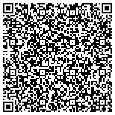 QR-код с контактной информацией организации ОЗИНСКАЯ ЦЕНТРАЛЬНАЯ РАЙОННАЯ БОЛЬНИЦА ДЕТСКОЕ ОТДЕЛЕНИЕ