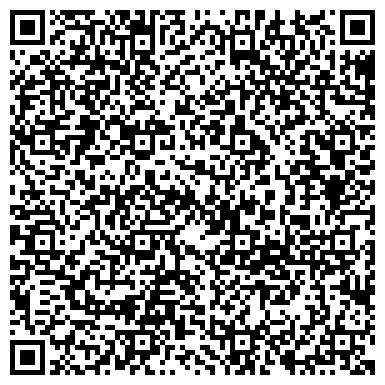 QR-код с контактной информацией организации ОЗИНСКАЯ ЦЕНТРАЛЬНАЯ РАЙОННАЯ БОЛЬНИЦА ХИРУРГИЧЕСКОЕ ОТДЕЛЕНИЕ