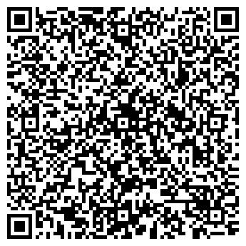 QR-код с контактной информацией организации СБ РФ № 1636 ОРДИНСКОЕ