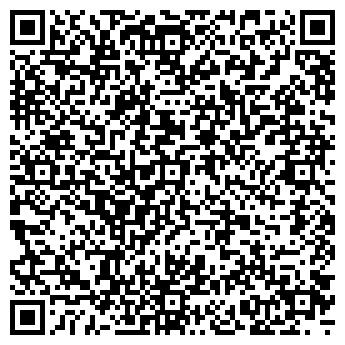 """QR-код с контактной информацией организации """"Vita"""""""