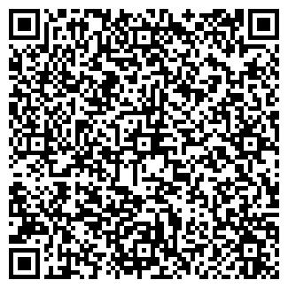 QR-код с контактной информацией организации ИСПОЛКОМ НПСО