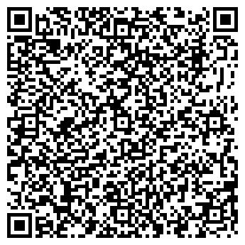 QR-код с контактной информацией организации ТЕХНИКА ДЛЯ ОФИСА