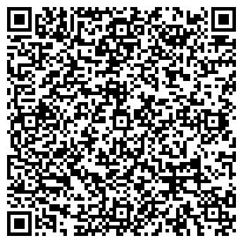 QR-код с контактной информацией организации УРАЛТЕХНОЛОГИЯ, НПО