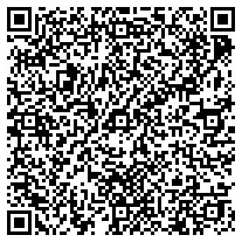 """QR-код с контактной информацией организации Компания """"ЭлИфант"""""""