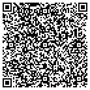 QR-код с контактной информацией организации МАСТЕР-СЕРВИС