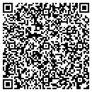QR-код с контактной информацией организации АКВАМАРИН, САУНА