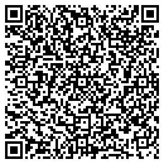 QR-код с контактной информацией организации АЛЯСКА, САУНА