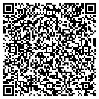 QR-код с контактной информацией организации UNIVEX