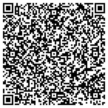 QR-код с контактной информацией организации С ЛЕГКИМ ПАРОМ, ОЗДОРОВИТЕЛЬНЫЙ КОМПЛЕКС