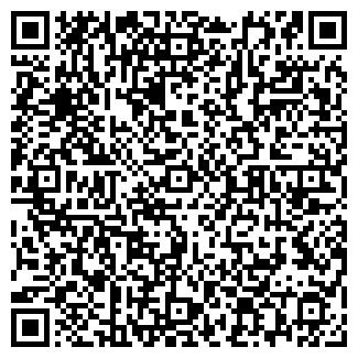 QR-код с контактной информацией организации ПРОМРЕСУРССЕРВИС