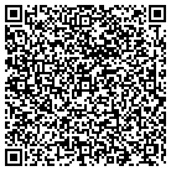 QR-код с контактной информацией организации ДЕТСКИЙ САД № 1299