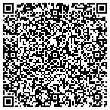 """QR-код с контактной информацией организации СЦ """"Комон"""""""