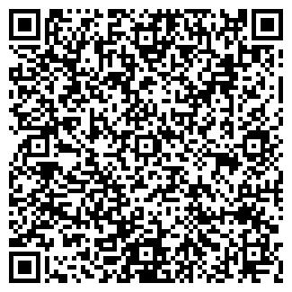 QR-код с контактной информацией организации ИСКОРКА