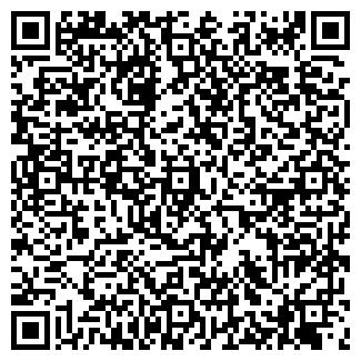 QR-код с контактной информацией организации ИНДАСТРИ