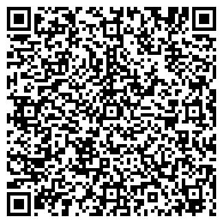 QR-код с контактной информацией организации ДАТАКРАТ-С