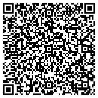 QR-код с контактной информацией организации ОРСК-ЛАДА