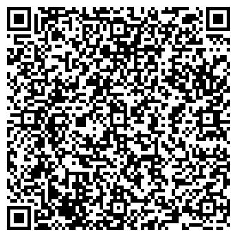 QR-код с контактной информацией организации УПРАВЛЕНИЕ МЕХАНИЗАЦИИ-6